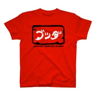 V系ブッダT T-shirts