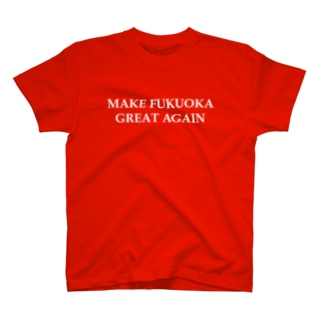 MAKE FUKUOKA GREAT AGAIN Tシャツ T-shirts
