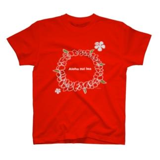 Alha nui loa T-shirts