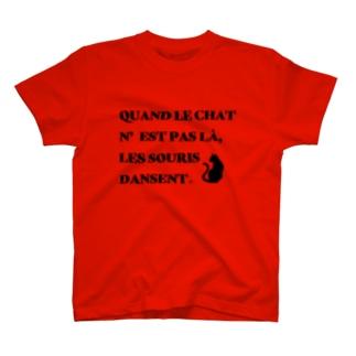ネコ踊る2 T-shirts