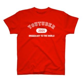 YOUTUBER(白) T-shirts