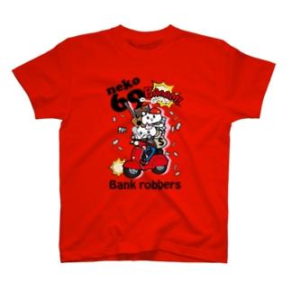 neko★69(Bank robbers) T-shirts