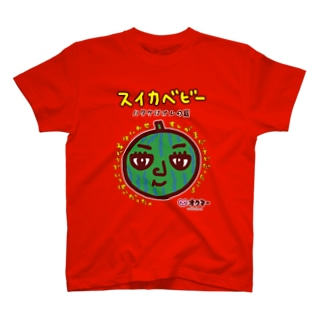 スイカベビー T-shirts