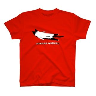 ねこがのびる Tシャツ