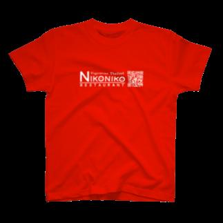 ベジタリアンタイ料理*ニコニコレストランのお店のnikonikoQRグッズ(白) T-shirts