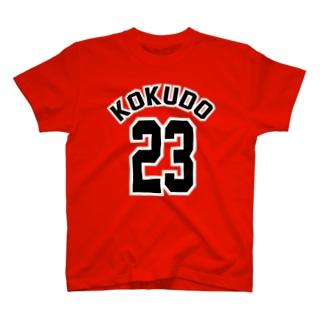 コクドー23 T-shirts