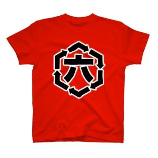 六道輪廻 T-shirts