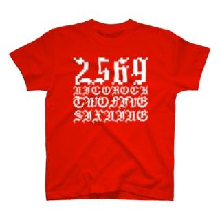 2569NICOROCKTWOFIVESIXNINE T-shirts