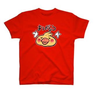 ひなたのアトリエ ありがとお T-shirts