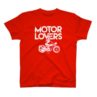 Motor Loves T-shirts