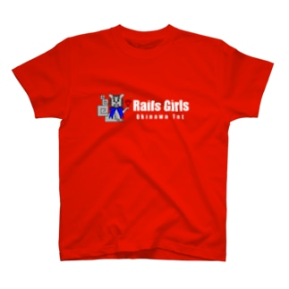 Rails Girls Okinawa 1st Tシャツ Tシャツ