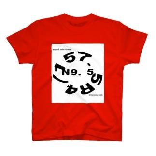 色を文字で(進入禁止) T-shirts