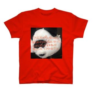 ワイの気づき🖖🏻🤦♀️ワイのスマホについてるパンダ金魚ちゃんを添えて🐼💦 T-shirts