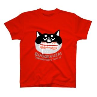 ウザイ T-shirts