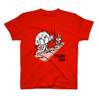 カニカマを裂き続ける労働をしながらラジオ放送を行うサゲスミン王子 T-shirts