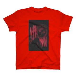 依然としてパン(Vo,horror) T-shirts