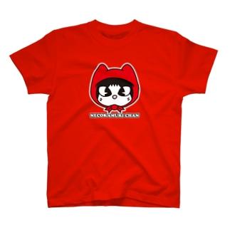 ねこかむりちゃん T-shirts