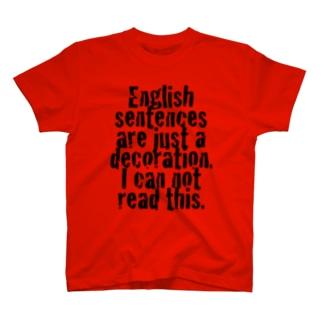 just a decoration. T-shirts