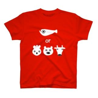 フィッシュ or ミート T-shirts