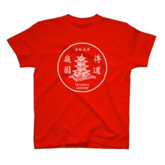 SAMURAIGARDEN-logo T-shirts