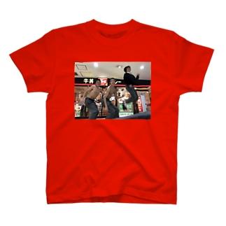 朝すき家部2ndユニフォーム T-shirts