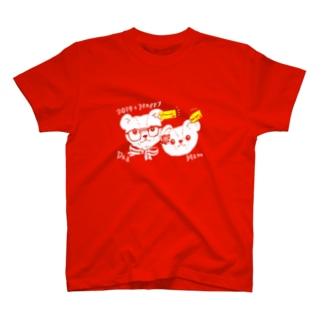 還暦感激クマさん改 T-shirts