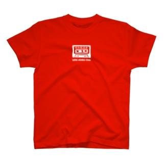 梅こぶ茶 T-shirts
