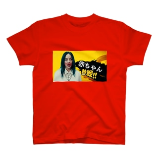 スマブラ参戦Tシャツ T-shirts