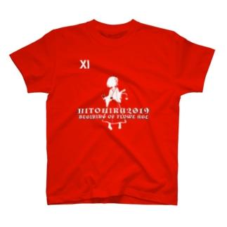 ひとひらTシャツ2019(前面) T-shirts