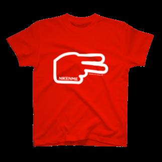 ラグビー酒場 二軒目の二軒目ポーズ T-shirts