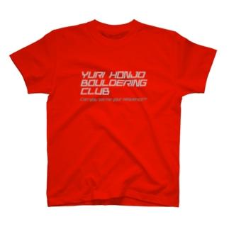 YHBC フルプリントTee(レッド) T-Shirt