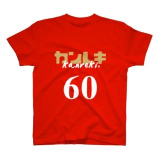 60Tee T-shirts