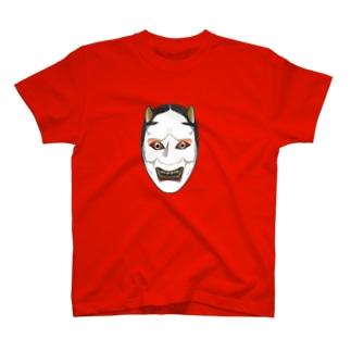 NO-MEN II T-shirts