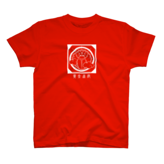 黄金蟲教の黄金蟲教ロゴ入り(白) T-shirts