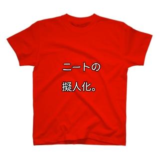 盛大にミスった T-shirts