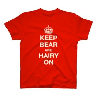 wool T-shirts