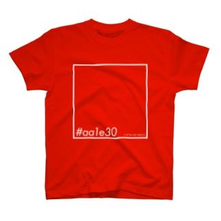 色覚 #aa1e30 T-shirts