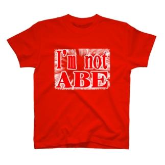 I'm not ABEー赤2 T-shirts