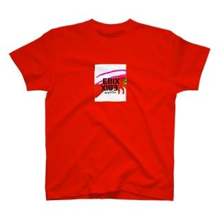 海老卸商 T-shirts