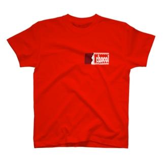 ちょこれーと。 T-shirts