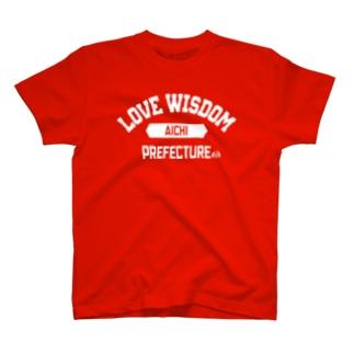 愛知県 LOVE WISDOM T-shirts