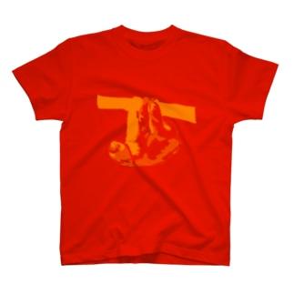 Go Go ナマケモノ T-shirts