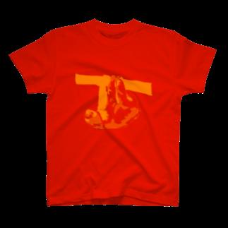 Go Go HenryのGo Go ナマケモノ T-shirts