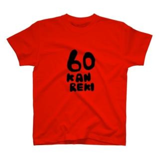 KANREKI 60 T-shirts