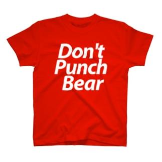 赤は激アツ Don't Punch Bear T-shirts