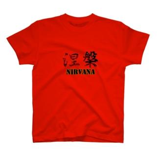 Kanji -NIRVANA- (RED) T-shirts