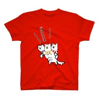 わんわんしぐなるず T-shirts