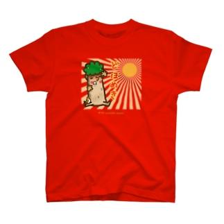 屋久島弁シリーズ:どほめき T-shirts