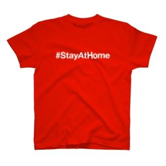 火曜は家にいようTシャツ T-shirts