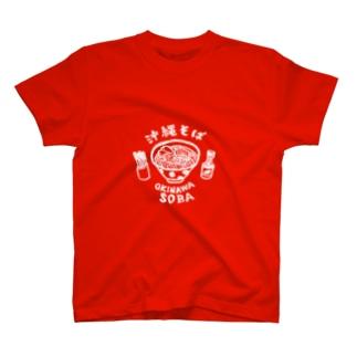沖縄そばW T-shirts
